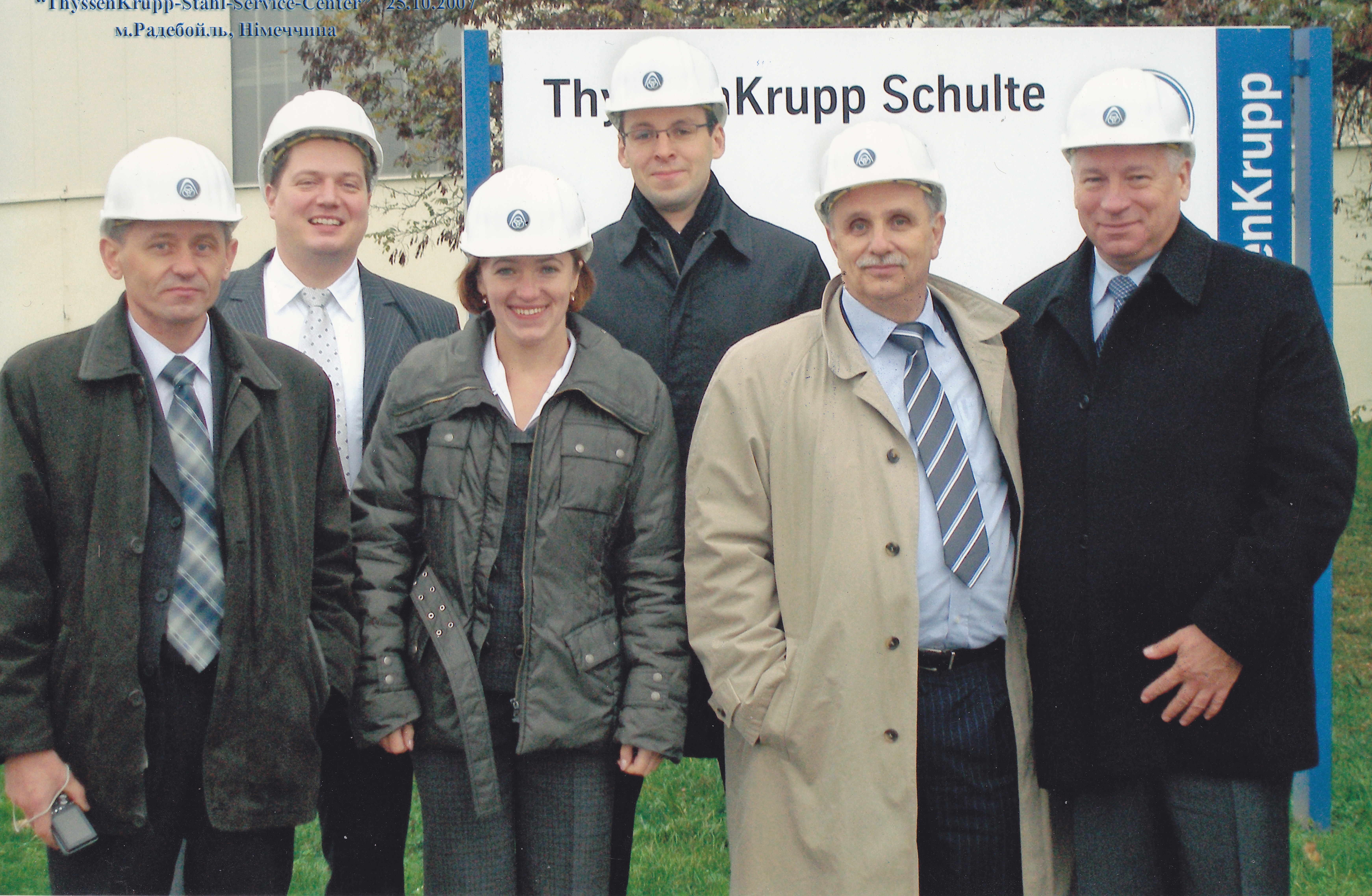 Відвідання партнерів – фірму «ThyssenKrupp Schulte» Німеччина 2007