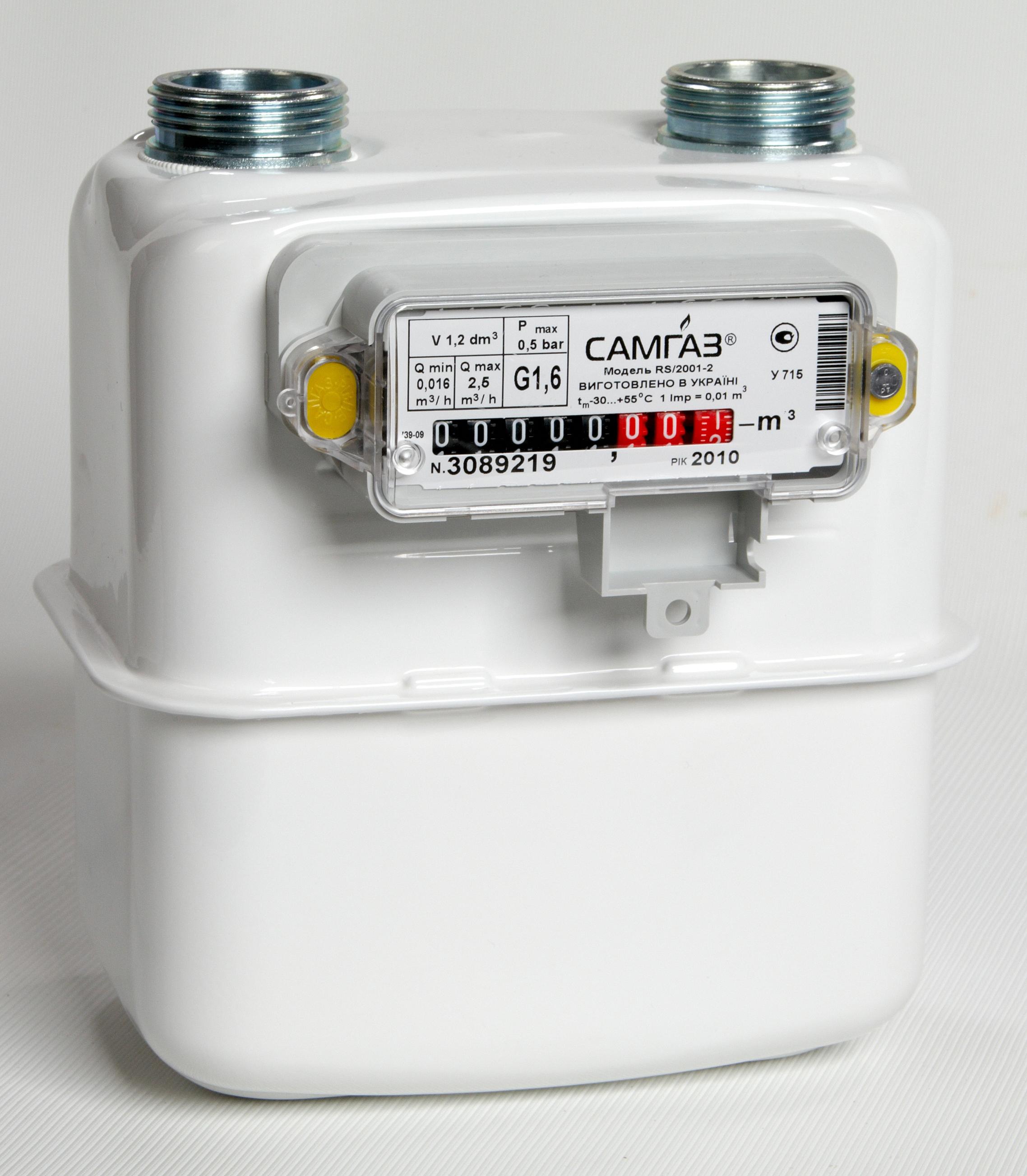 Лічильник газу G1,6
