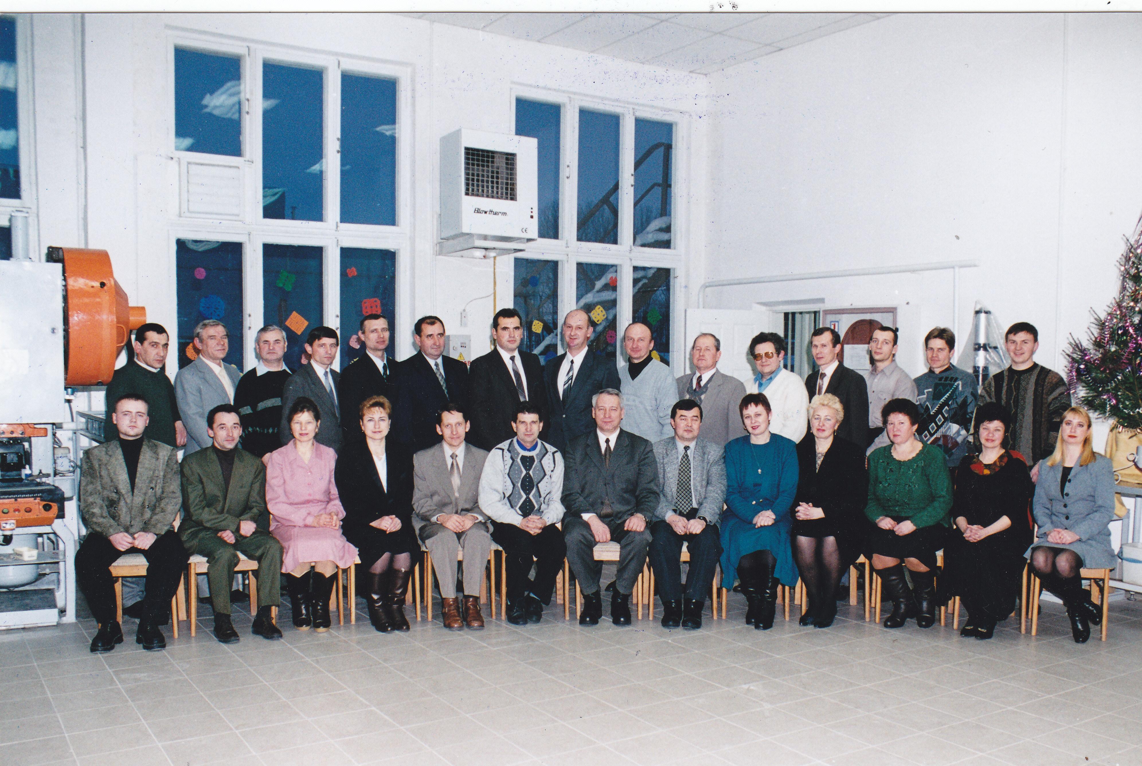 Запуск виробничих підрозділів 1999 (фото 2)