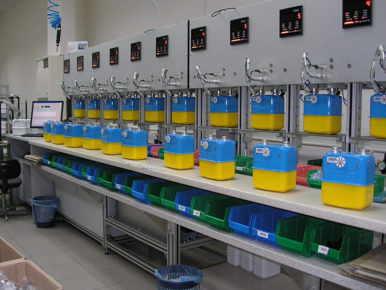 Метрологическая лаборатория 1