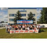 Компанія «САМГАЗ» випустила 2-мільйонний лічильник газу