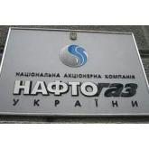 """2005 Почетная грамота Национальной компании """"Нафтогаз Украины"""" подтвердила высокий рейтинг продукции предприятия """"САМГАЗ-РИВНЕ"""" - производителя счетчиков газа"""