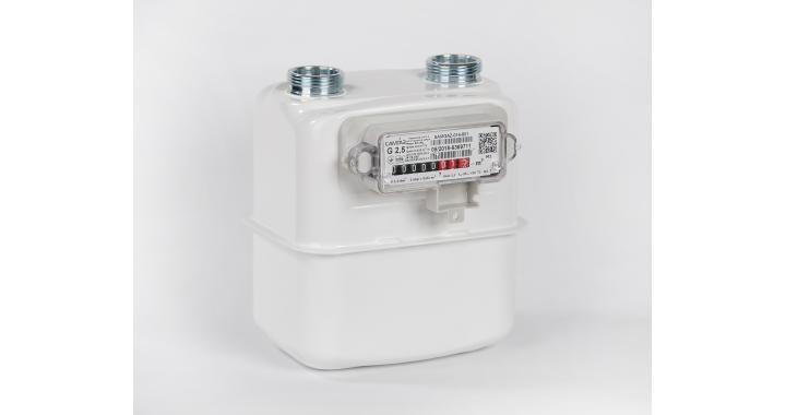 Diaphragm gas meter Samgas G2,5 RS/2001-2