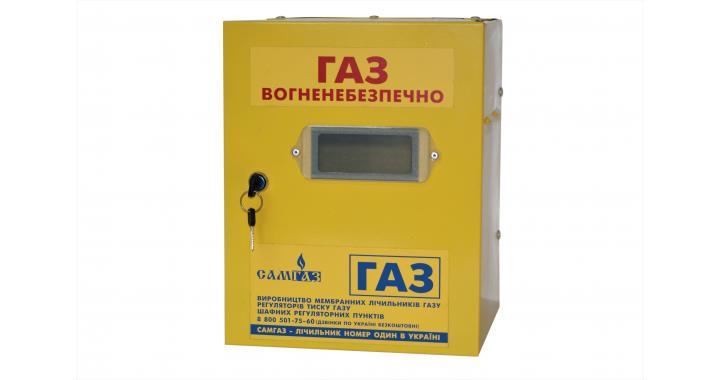 Ящик монтажний металевий 255 х 190 х 328 мм